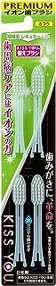 KISS YOU 歯ブラシ 極細レギュラー 替え (4本入り)