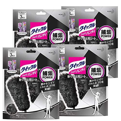 【まとめ買い】クイックルワイパー フロア用掃除道具 ハンディ ブラックカラー 取替用 3枚入×4個