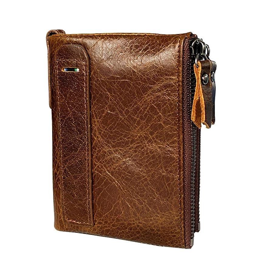 ミル感覚しみ財布 メンズ 二つ折り 牛革 メンズなが財布 レザー 財布 二つ折り財布 大容量 ファスナー 小銭入れ付き