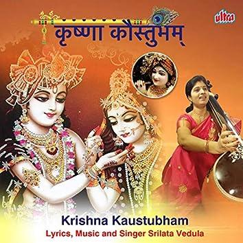 Krishna Kaustubham