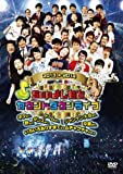 5upよしもとカウントダウンライブinインテックス大阪2013→2014[DVD]