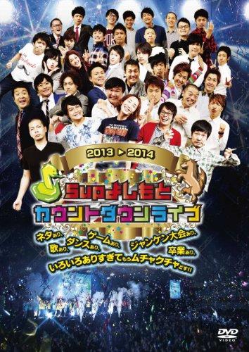 Live in Intex Osaka 2013-2014 [DVD de Audio]