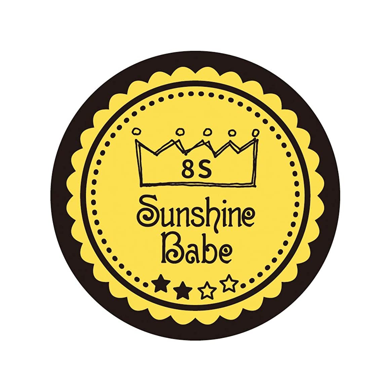 繰り返す鳴り響くつかの間Sunshine Babe カラージェル 8S メドウラーク 2.7g UV/LED対応