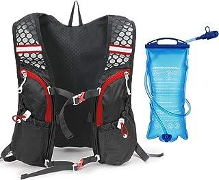 comprar comparacion Lixada Mochila Hidratación 5L Mochila para Correr Ligera para Correr Ciclismo Equitación Excursionismo Alpinismo
