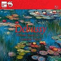 ドビュッシー:前奏曲集 第1集&第2集(Debussy; Preludes, Books 1 & 2)