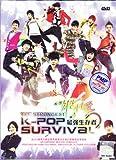 The Strongest K-POP Survival Korean drama DVD with Good English Subtitle