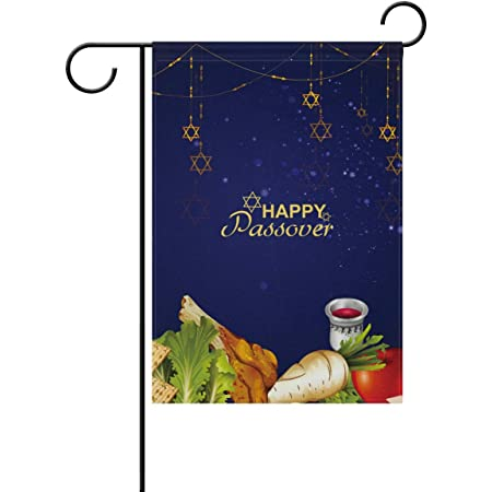 Happy Passover Garden Flag Two Sided Polyester Yard Flag For Home Decoration 12x18 Inch Garden Outdoor