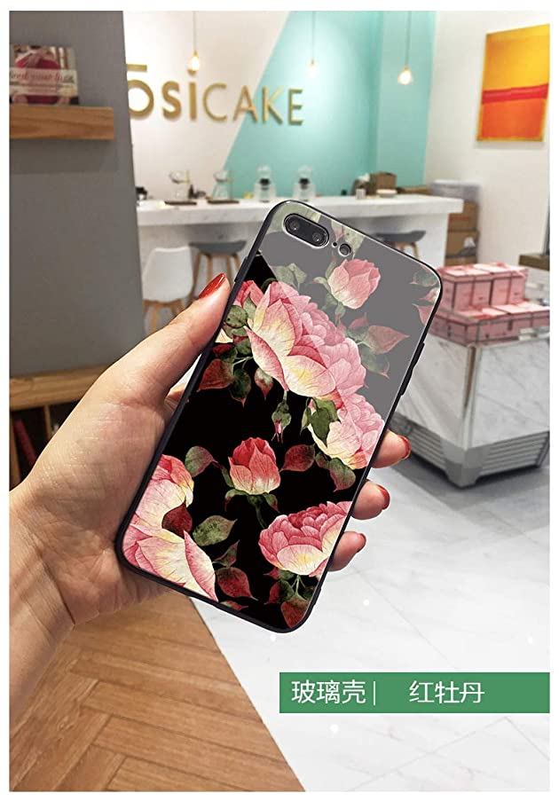たまに読み書きのできない常習者iphoneX携帯電話ケース iPhone Max XS ケース ガラス iPhone7/8/iPhone7plus/8plus携帯ケース iPhone X 保護カバー 携帯の殻 保護セット iPhoneXSモバイルシェル iphoneXS/MAX ドロッププロテクション (iPhone XS ケース)