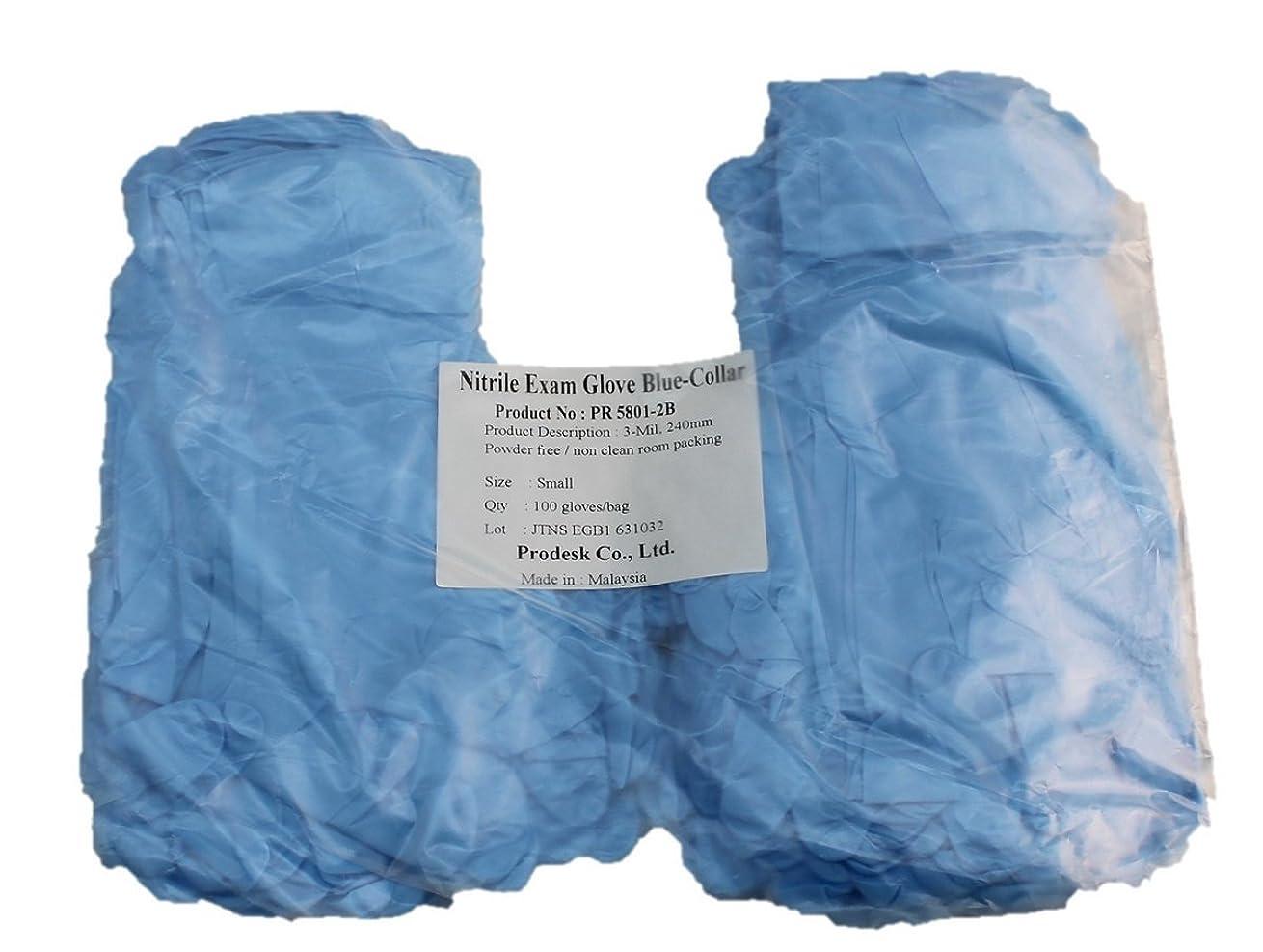 知る膨らませる購入プロディスク ニトリル手袋 パウダーフリー?未滅菌 PR5801-2B (100, S)