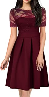 Women's 1950's Vintage Elegant Bridesmaid Evening Cocktail Party Lace Flare Swing Dress 920