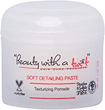Texturizing Hair Pomade – Soft Detailing Hair Paste: Adds Lustrous Texture to Hair - 100% Cruelty Free & Soft Hair Styling Cream - (2 Oz) Sulfate Free & Paraben-Free Styling Paste