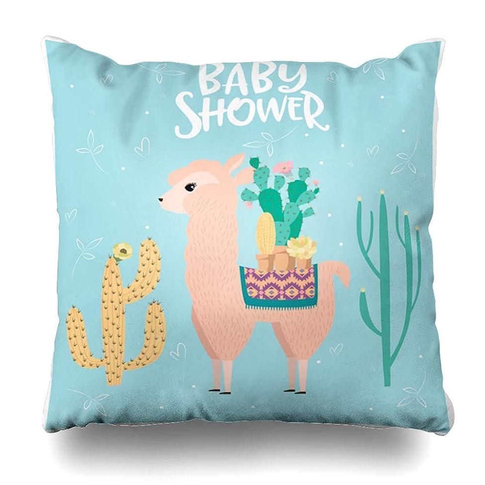 Ahawoso Throw Pillow Covers Holiday Alpaca Baby Cute Llama Air Chile Balloon Bear Cactus Character Design Graphic Zippered Pillowcase Square Size 18 x 18 Inches Home Decor Cushion Case