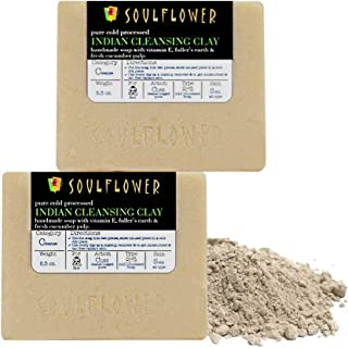 Cleansing Clay Handmade Soap with Coconut Oil, (5.3Oz x 2 bars) Natural, Organic, Vegan & Cold processed, Soft and Radiant...