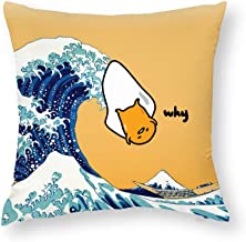 VinMea Decorative Pillow Covers Gudetama's Great Wave Throw Pillow Case Cushion Cover Home Office Decor,Square 16 X 16 Inches