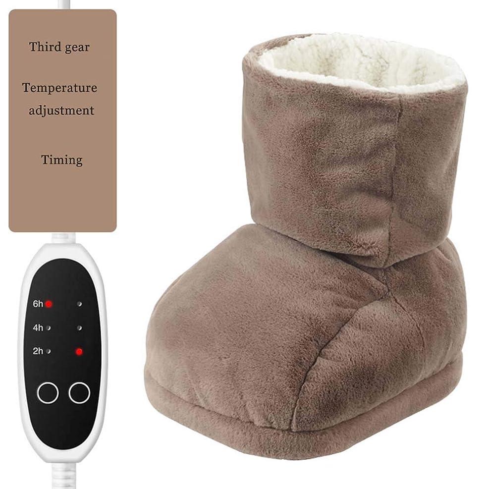 毛細血管ポルノ代数的温度調節 温かい足の宝 プラグイン 加熱 足マッサージパッド 寮の部屋 電気靴 電熱 クッション 事務所 ウォームパッド 2個 MAG.AL,Gray,25 * 33 * 40Cm