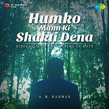 Humko Mann Ki Shakti Dena - Single