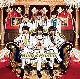 シンデレラガール(初回限定盤B)(DVD付)