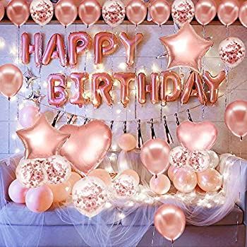 Pink and Gold Birthday Decorations Party Supplies Set  50 PC  Balloons Tassels Banner Dispensing Pump for Birthday Party - Princess Party - Ballerina Party - Bachelorette Party