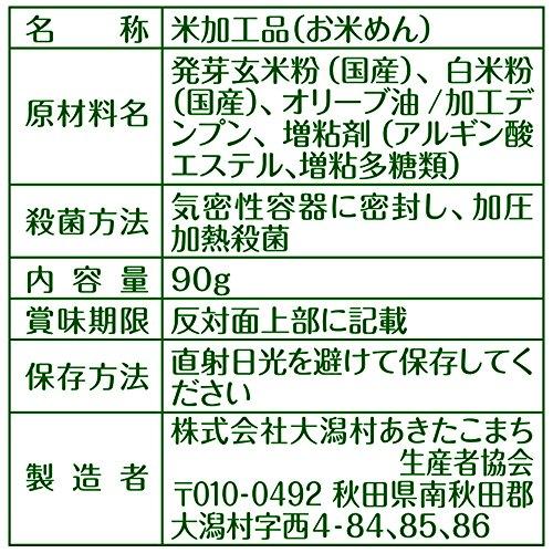 大潟村あきたこまち生産者協会『グルテンフリースパゲティ』