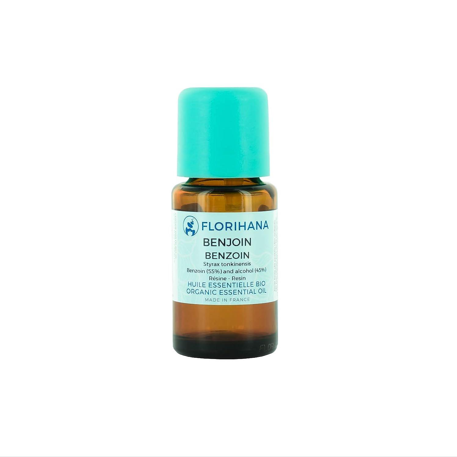 添付キャンベラ知覚するFlorihana オーガニックエッセンシャルオイル ベンゾイン 5g(5ml)