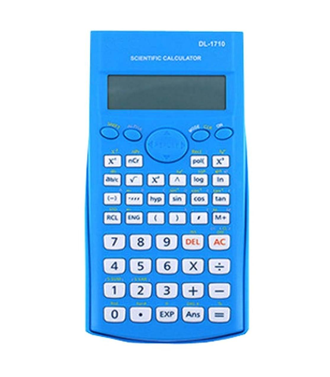 スナッチスナッチ争う科学電卓、エンジニアリング電卓 - 事務用品、青