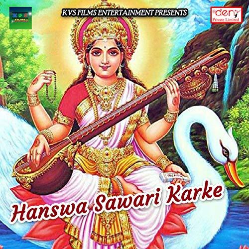 Hanswa Sawari Karke
