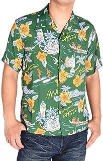 """(サンサーフ) SUN SURF アロハシャツ """"ALOHA HAWAII"""" アロハ ハワイ S/S RAYON HAWAIIAN SHIRT レーヨン ハワイアンシャツ SS38313-145"""