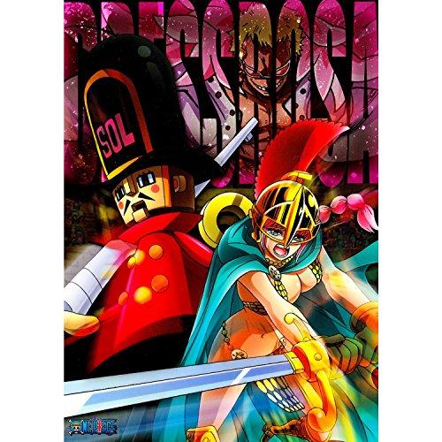 Fabulous Poster Cartel One Piece Dressrosa Soldados Manga Suelo Arco(42cmx60cm)