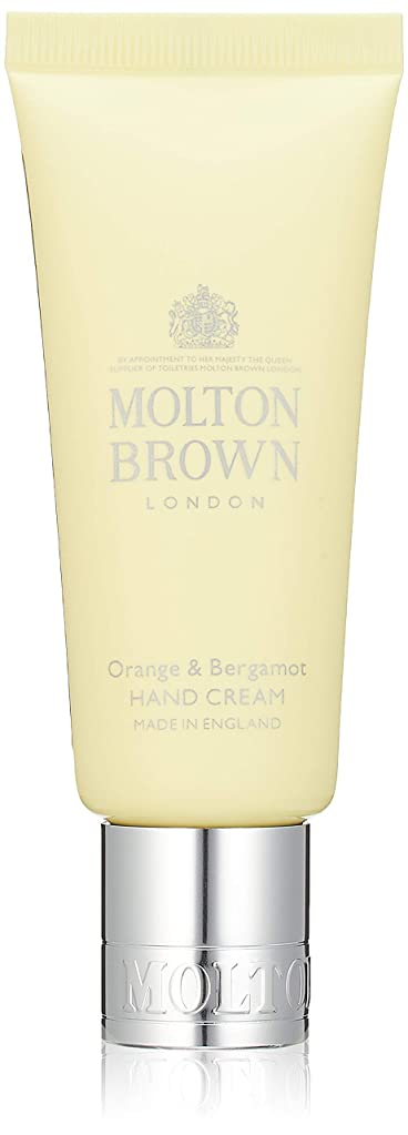テーマきゅうり無数のMOLTON BROWN(モルトンブラウン) オレンジ&ベルガモット コレクション O&B ハンドクリーム