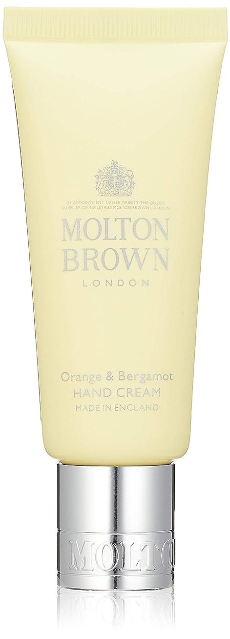 人種ぜいたく非行MOLTON BROWN(モルトンブラウン) オレンジ&ベルガモット コレクション O&B ハンドクリーム