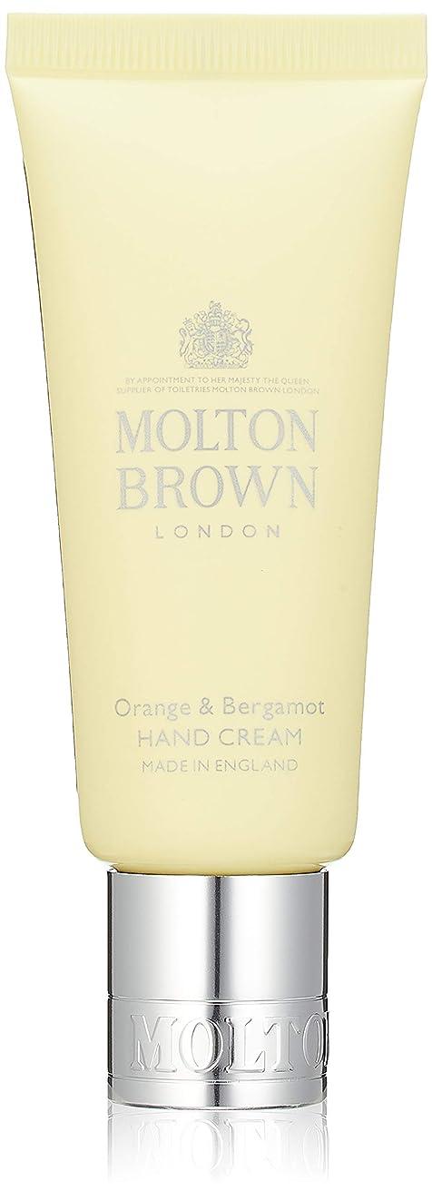 奴隷縁石に応じてMOLTON BROWN(モルトンブラウン) オレンジ&ベルガモット コレクション O&B ハンドクリーム