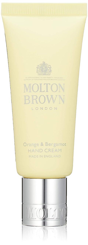 単独でレジアウトドアMOLTON BROWN(モルトンブラウン) オレンジ&ベルガモット コレクション O&B ハンドクリーム