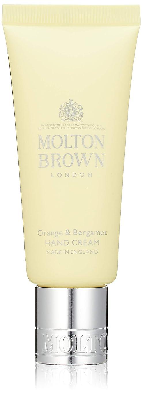 通行人分泌する薄いMOLTON BROWN(モルトンブラウン) オレンジ&ベルガモット コレクション O&B ハンドクリーム