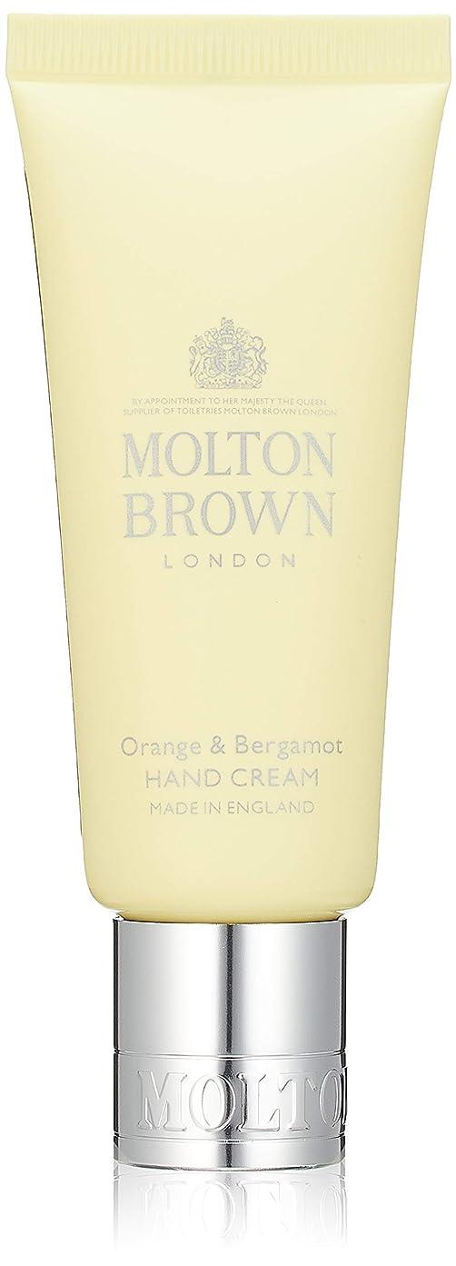 侵入聴衆故障MOLTON BROWN(モルトンブラウン) オレンジ&ベルガモット コレクション O&B ハンドクリーム