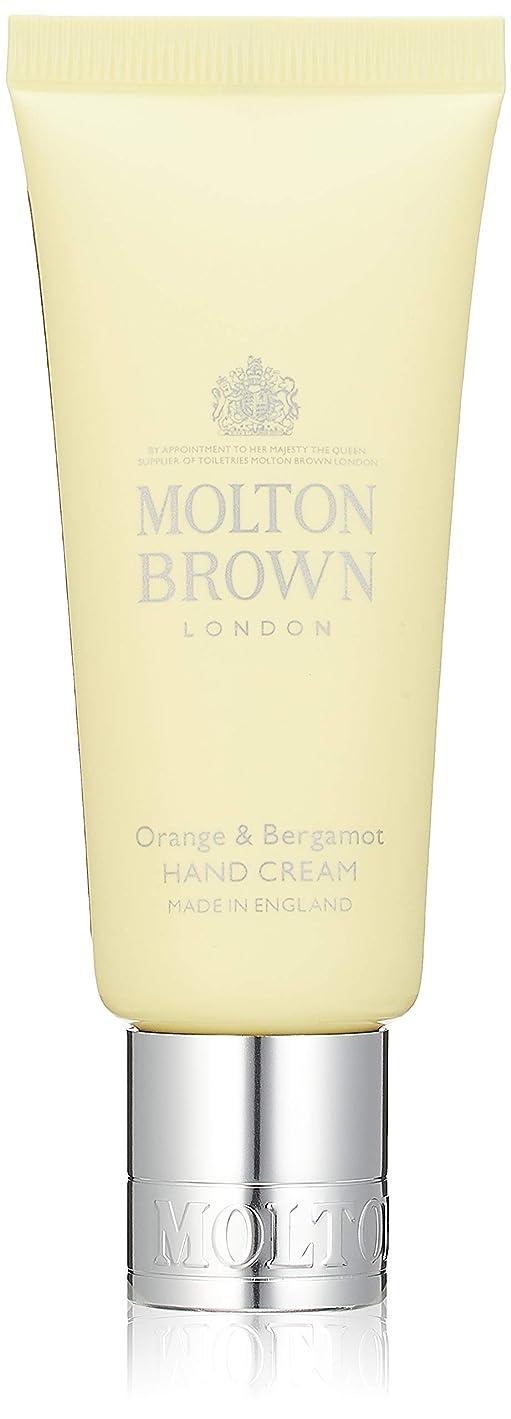 メンテナンス収束の頭の上MOLTON BROWN(モルトンブラウン) オレンジ&ベルガモット コレクション O&B ハンドクリーム