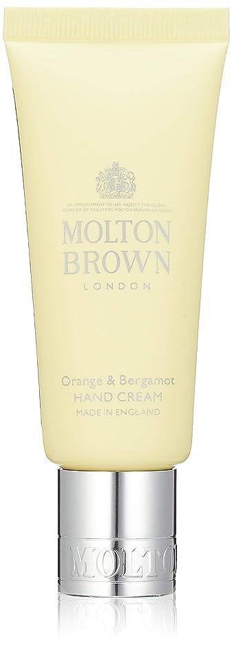 シーケンス炭水化物ダッシュMOLTON BROWN(モルトンブラウン) オレンジ&ベルガモット コレクション O&B ハンドクリーム