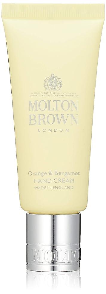導入する反逆者恥MOLTON BROWN(モルトンブラウン) オレンジ&ベルガモット コレクション O&B ハンドクリーム