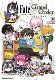 Fate/Grand Order コミックアラカルト III (角川コミックス・エース)