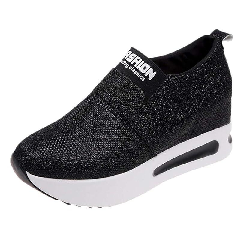 フロント余韻分析的レディース 靴 Foreted 厚底 ローファー かわいい 黒 フラットシューズ 痛くない カジュアルシューズ レディース 歩きやすい おしゃれ 船型底ナースシューズ 白 履きやすい スリップオン 通勤 スリッポン モカシン