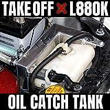 オイルキャッチタンク コペン L880K 品番OCT0020