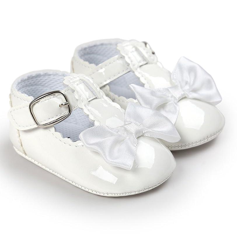 私達一見圧縮する[Yolaird-Kids] 子供靴 love baby ベビー幼児用シューズ ROMIRUS プリンセス靴 可愛い 蝶 きらきら フォーマルシューズ 上履き ガールズシューズ 滑り止め 通気性いい フォーマルシューズ 歩きやすい