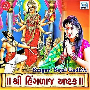 Shree Hinglaj Ashtak
