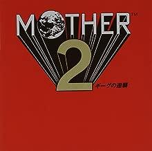 Best mother 2 cd Reviews