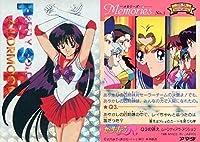 セーラームーン セーラームーンR アマダ トレーディングコレクション キラ プリズム カード 3 セーラーマーズ 当時物 PPカード anime goods