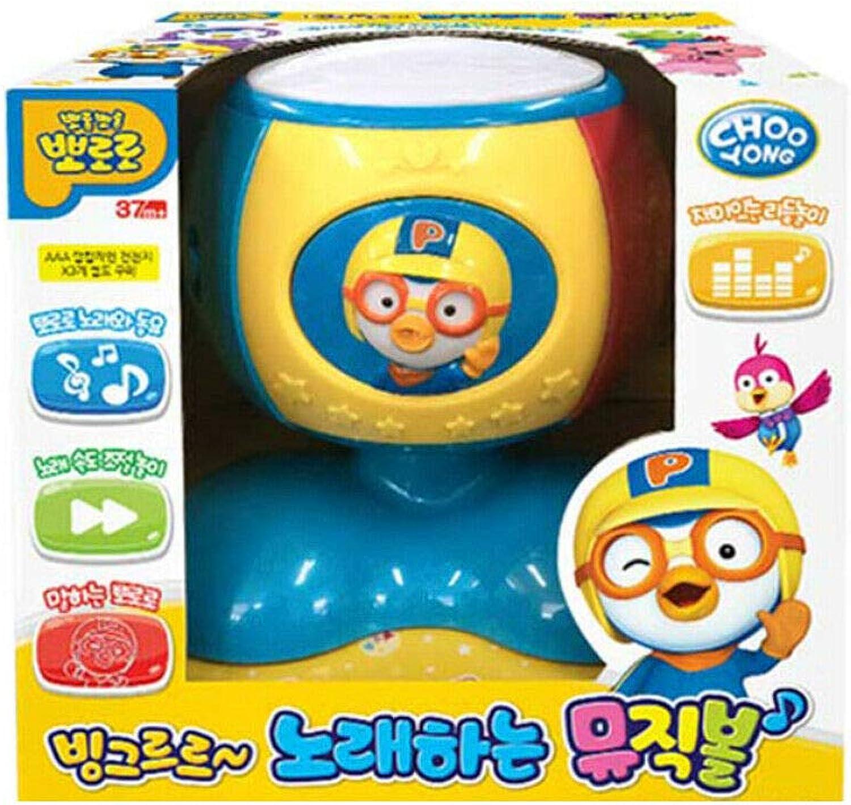 Chooyong Pgoldro Singing Music Ball Toy