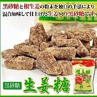 平瀬製菓 生姜糖袋入り 200g×15袋入り