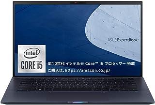 インテル Core i5搭載 ASUS ノートパソコン ExpertBook B9 B9450FA(約995g / バッテリー駆動 約31.6時間 / 8GB・SSD 512GB / 14インチ / FHD(1920 × 1080) / WPS...