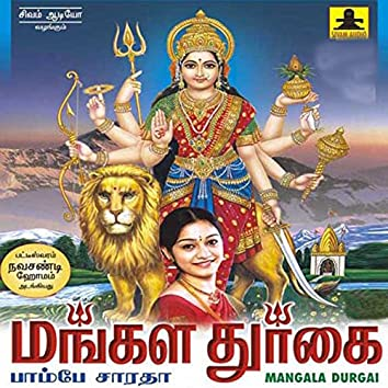 Mangala Durgai