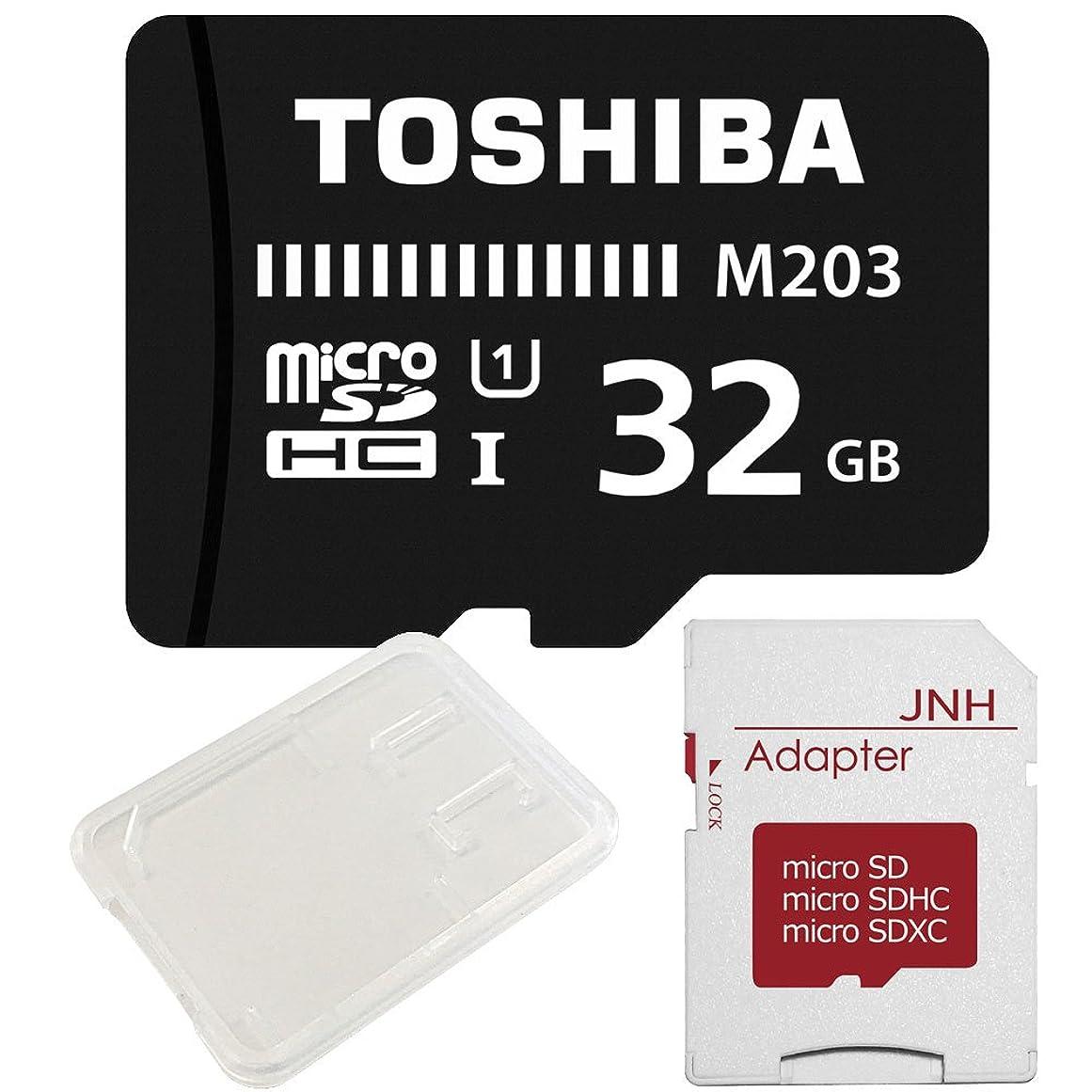 ショートカットストロー足東芝 Toshiba 超高速UHS-I microSDHC 32GB + SD アダプター + 保管用クリアケース [並行輸入品]