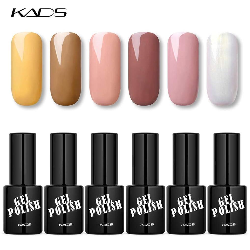 任命。王子KADS ジェルネイル カラージェル 6色セット 9.5ML UV?LED対応 艶長持ち ピンク+カーキ系